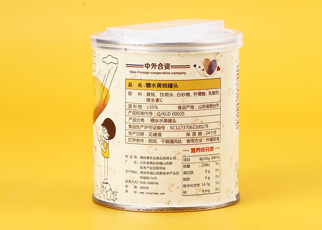 如何辨别水果罐头的质量