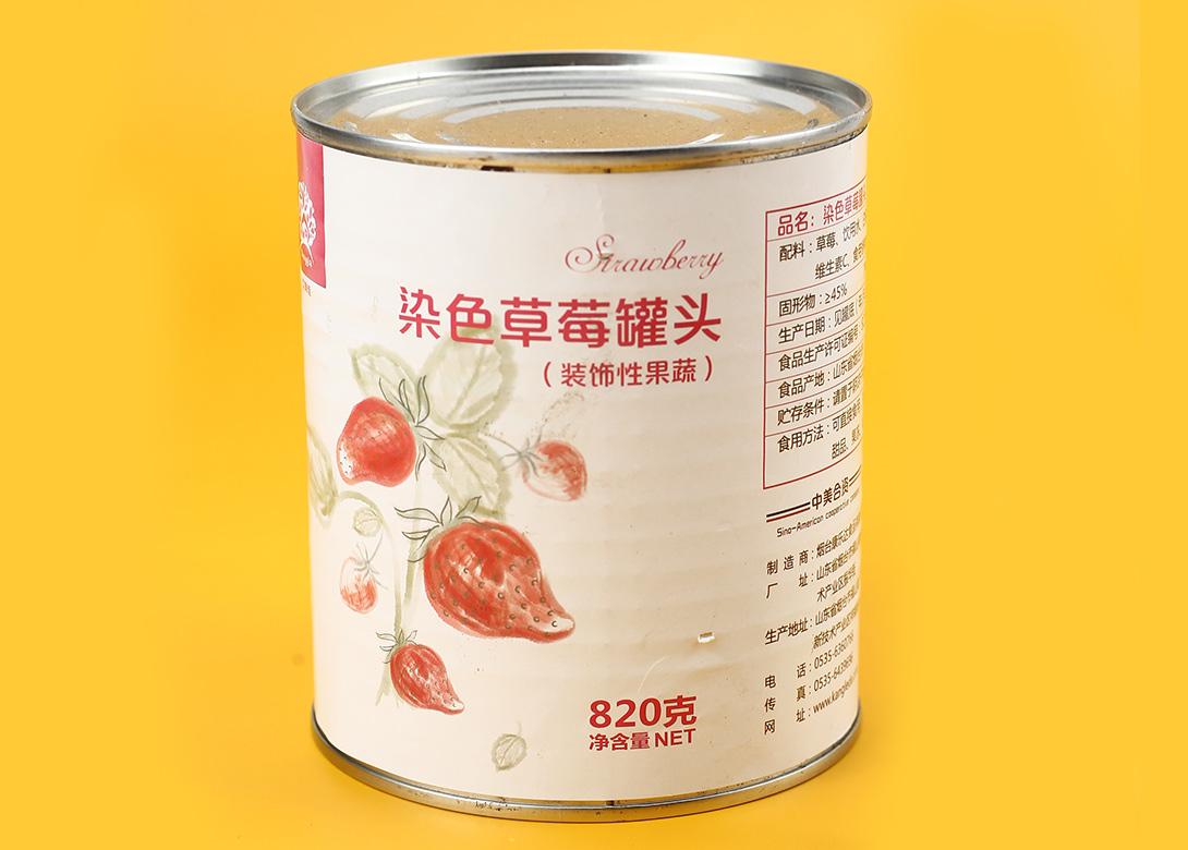 染色草莓罐头820g